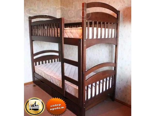 купить бу Эко кровать трансформер Карина, с натурального дерева с матрасами в Киеве