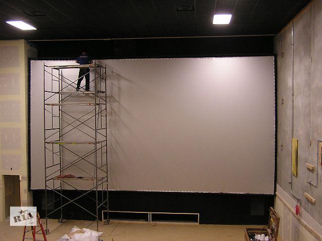 Экран перфорированный белый, просветный и серебристый для кино и видео- объявление о продаже   в Украине