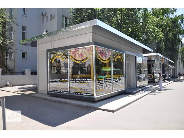 Эксклюзивные торговые павильоны для вашего бизнеса- объявление о продаже   в Украине