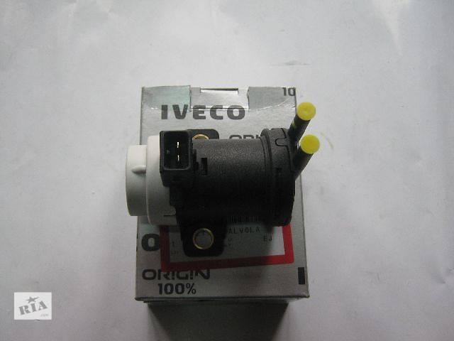 Электроклапан управления турбины Iveco Daily- объявление о продаже  в Ковеле