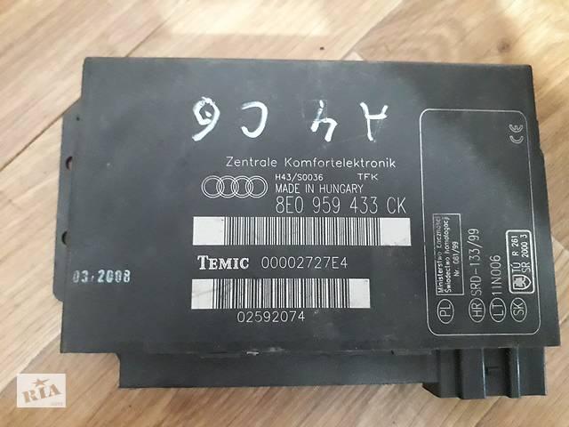 Электрооборудование (Общее) Audi A4- объявление о продаже  в Мукачевому