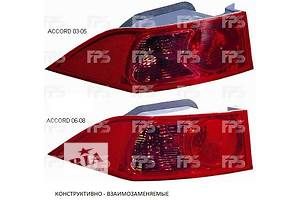 Новые Фонари задние Honda Accord