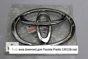 Новые Эмблемы Toyota Land Cruiser Prado 120
