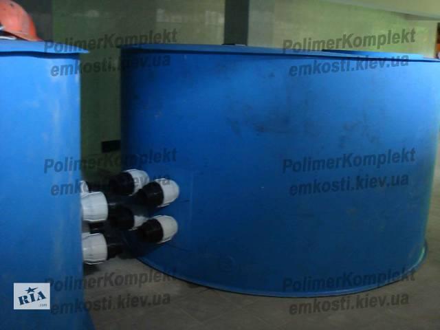 продам Емкость, цистерна, БОЧКА цилиндрическая полипропиленовая. бу в Киеве