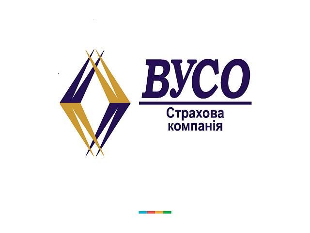 бу EWA VUSO - страховка для БЕЗВИЗ режима (бесплатная доставка)  в Украине