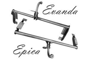 Нові фаркопи Chevrolet Epica