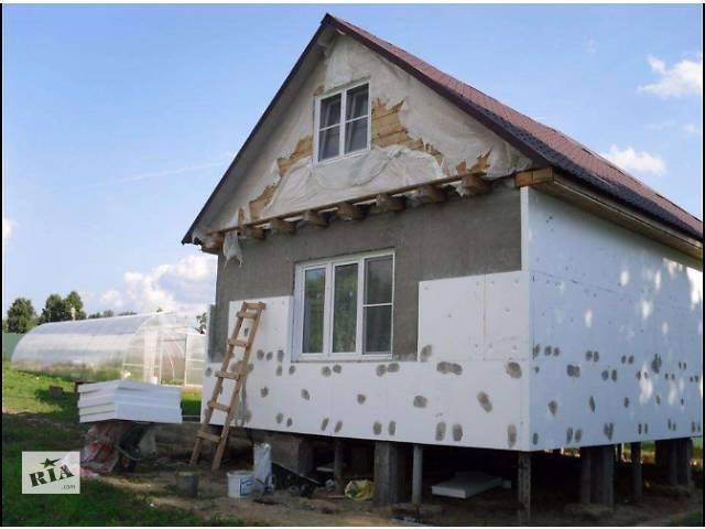 бу Фасадные материалы Пенопласт утепление домов в Днепре (Днепропетровск)