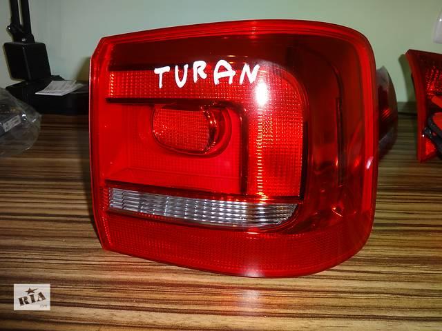бу фонарь задний для Volkswagen Touran 2010-14 в Львове