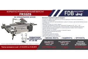 Форматно-раскроечный станок FDB Maschinen FR32ZS