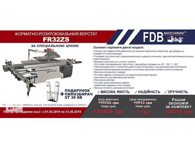 бу Форматно-раскроечный станок FDB Maschinen FR32ZS в Ивано-Франковске