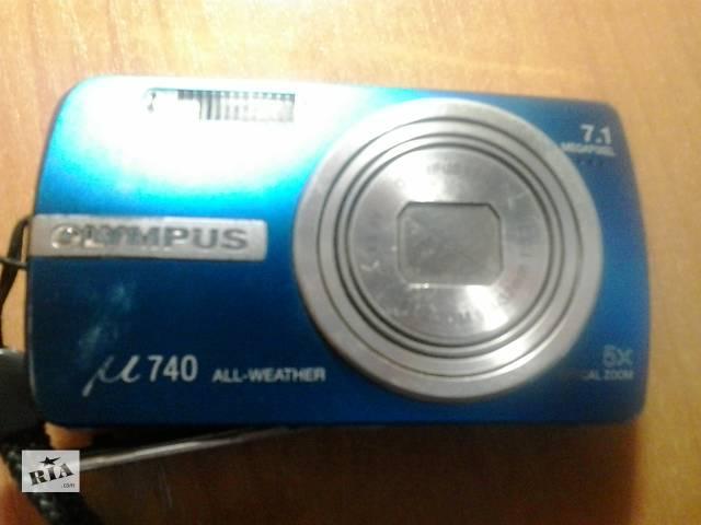 продам Фотоаппарат.Olympus µ 740 бу в Кривом Роге (Днепропетровской обл.)