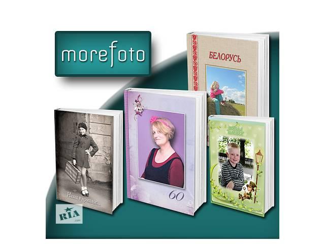 бу Фотокниги, виньетки, альбомы, фотопечать.  в Украине