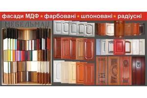 Новые Мебельные фасады