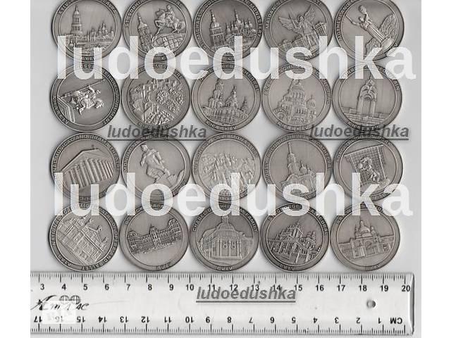 продам Сувенирный Набор,EVRO 2012,Евро 2012,набор,Футбол,сувенир,подарок бу в Харкові