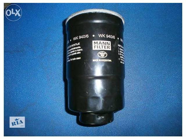бу Фильтр топливный MANN WK 940/6 для FORD,NISSAN, новый в Тернополе