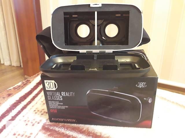 бу 3D очки,коробочный комплект в Кременчуге