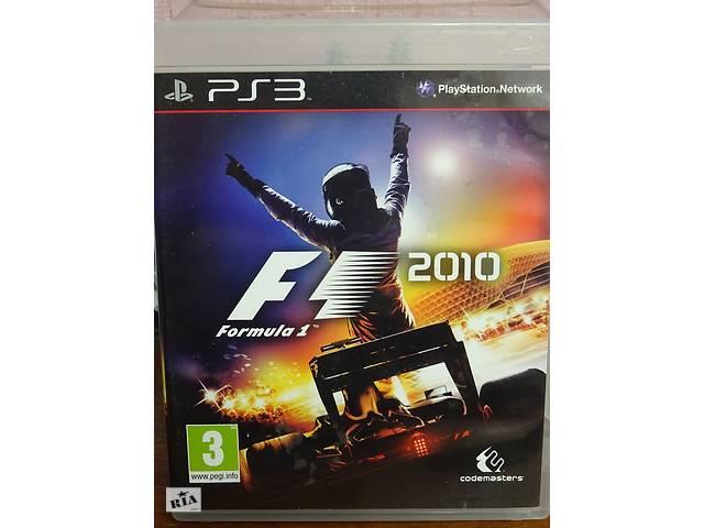 бу Игра Formula 1: 2010 для Playstation 3 в Киеве