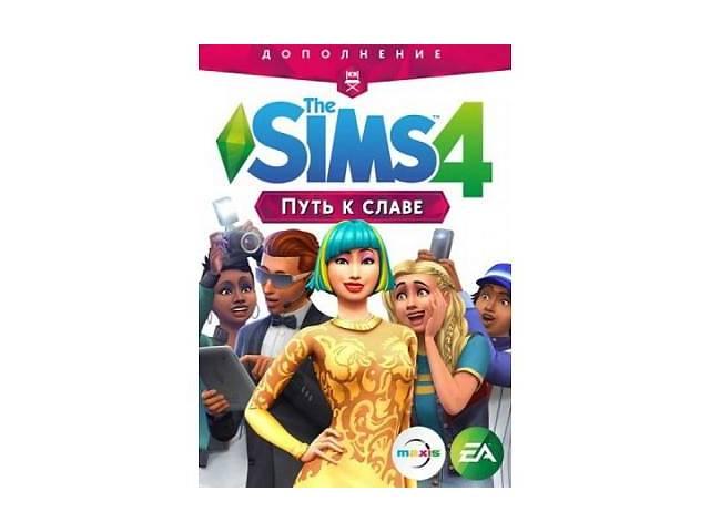 купить бу Игра PC The Sims 4: Путь к славе. Дополнение (sims4-putkslave) в Киеве