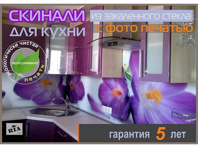 купить бу Скинали для кухни изготовление и установка  в Украине