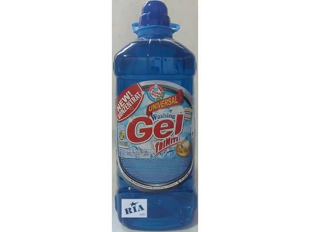 бу Гель концентрат для стирки Triniti (Тринити) 4 литра на 80 стирок в Харькове