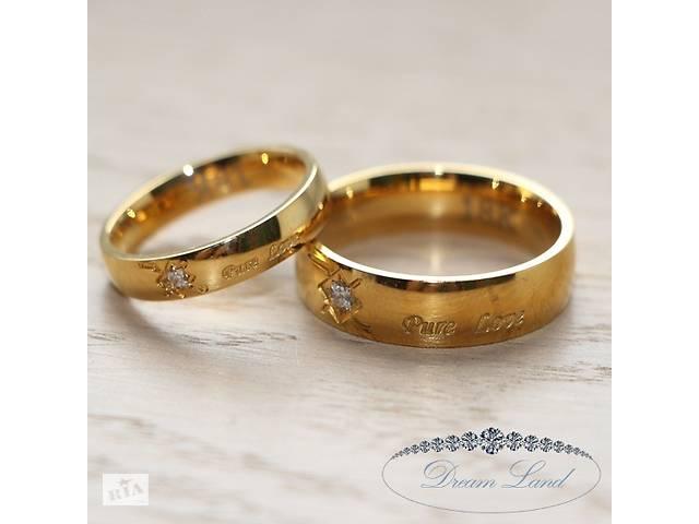бу Парные кольца для влюбленных из нержавеющей медицинской стали. кольцо, подарок, для пары, для двоих, для закоханих в Червонограде