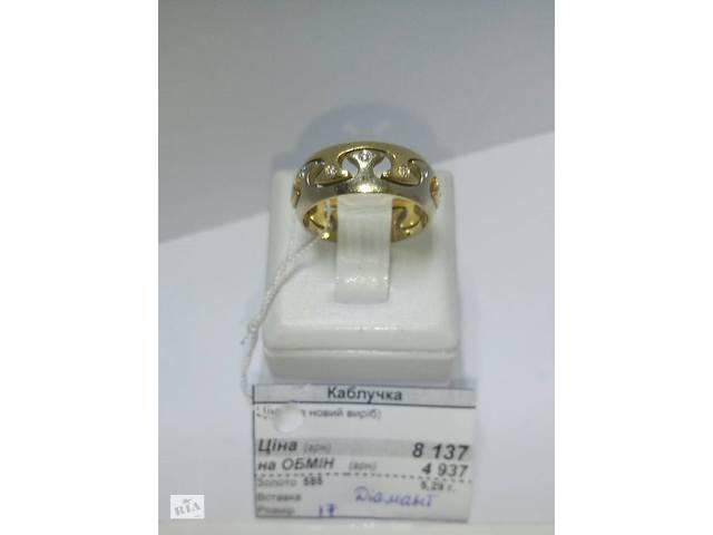 купить бу Продам золотое кольцо с бриллиантом в Херсоні. Підкатегорія Ювелірні  вироби ... a60780ad402fb
