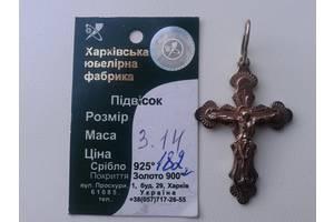Нові Хрести та релігійні знаки