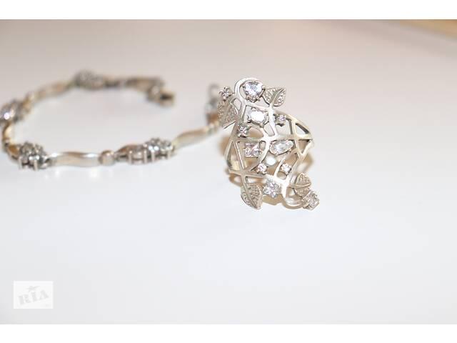 купить бу Серебряное кольцо в Новой Каховке