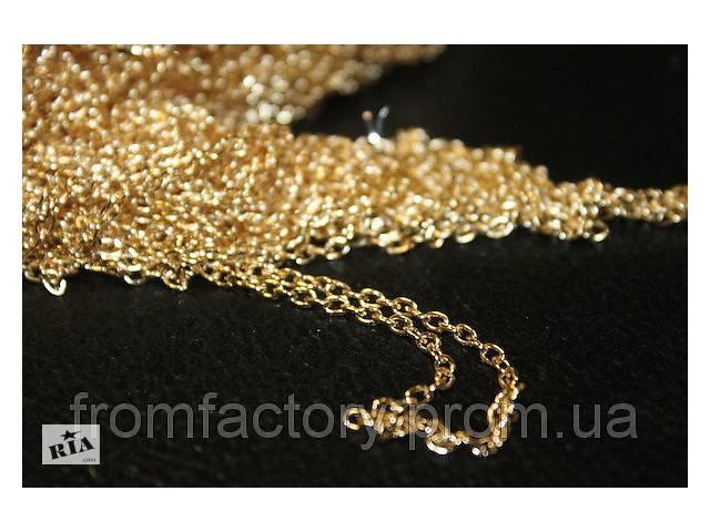 Цепочка металлическая 100см/Ø3мм (золото/серебро):Золотая- объявление о продаже  в Харькове