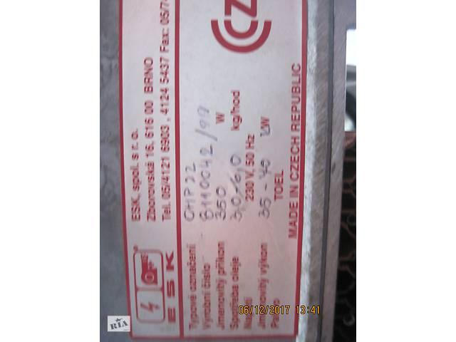 продам горелка ESK  chp22 бу в Белгороде-Днестровском