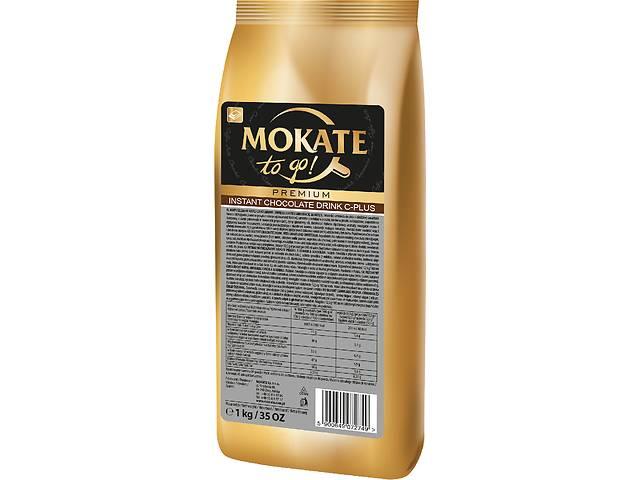 купить бу Горячий шоколад Mokate Chocolate To GO Premium C-Plus 46%, 1 кг в Киеве