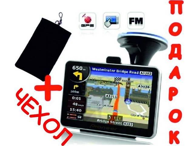 Gps Навигатор Pioneer 5 дюймов 4-Гб памяти 800MHZ 128mb Ram! Установлены 3 карты навигации! Айго Примо, Навител, СитиГид- объявление о продаже  в Києві