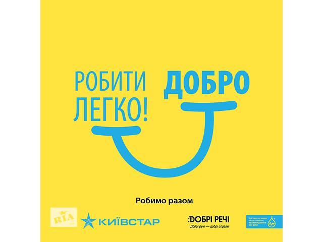 бу Графический дизайн вашей рекламы  в Украине