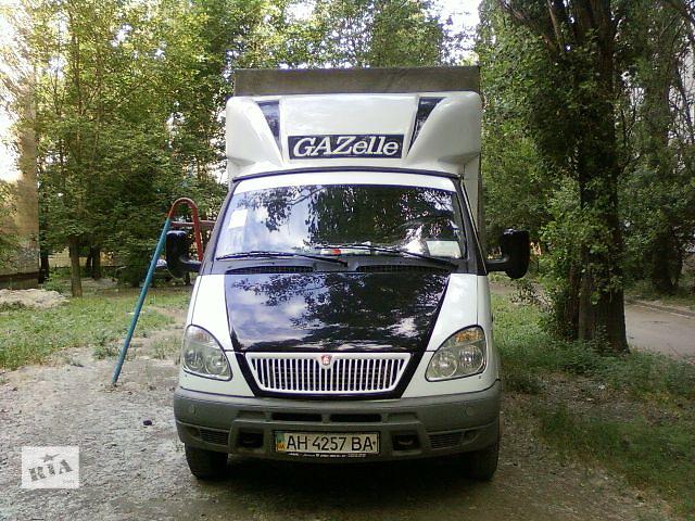 Грузовое такси- объявление о продаже  в Донецке