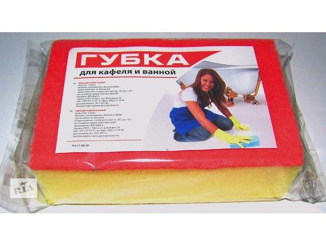 купить бу Губки хозяйственные и скребки металлические и пластиковые в Одессе