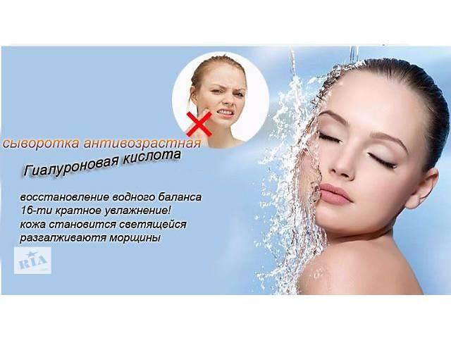 Гиалуроновая кислота ГЕLEN 10 мл.- объявление о продаже  в Киеве