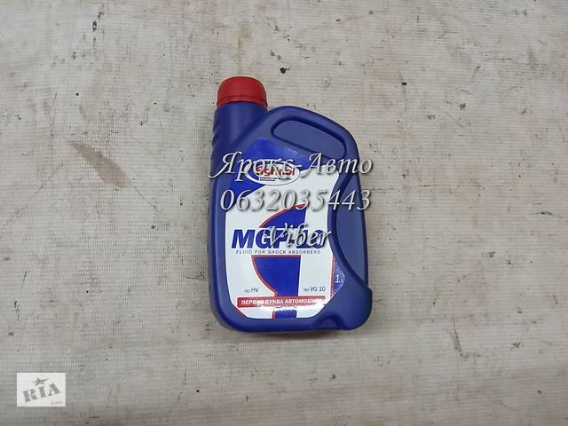 продам Гидравлическое масло Agrinol МГП-10, для амортизаторов 1 л бу в Харькове