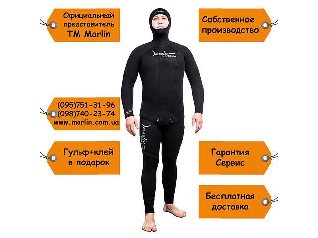 Гидрокостюм Marlin Blackskin (5, 7, 9 мм)- объявление о продаже  в Мариуполе (Донецкой обл.)