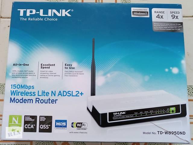Беспроводной роутер маршрутизатор с ADSL для WI-FI- объявление о продаже  в Новой Водолаге