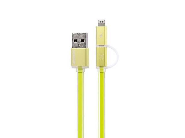 бу Кабель Remax Aurora Combo 2-in-1 Lightning/micro USB 1 м (hub_3456) в Киеве