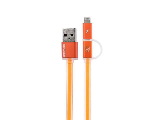 бу Кабель Remax Aurora Combo 2-in-1 Lightning/micro USB 1 м Orange (hub_3456) в Киеве