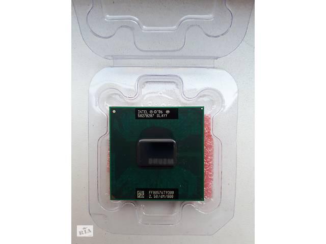 купить бу Продам процессор Intel Core 2 Duo T9300 в Запорожье