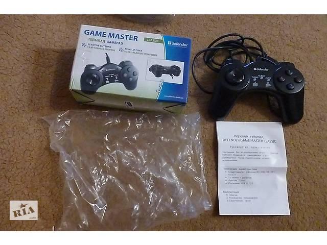 продам Проводной геймпад Defender Game Master Classic бу в Житомире