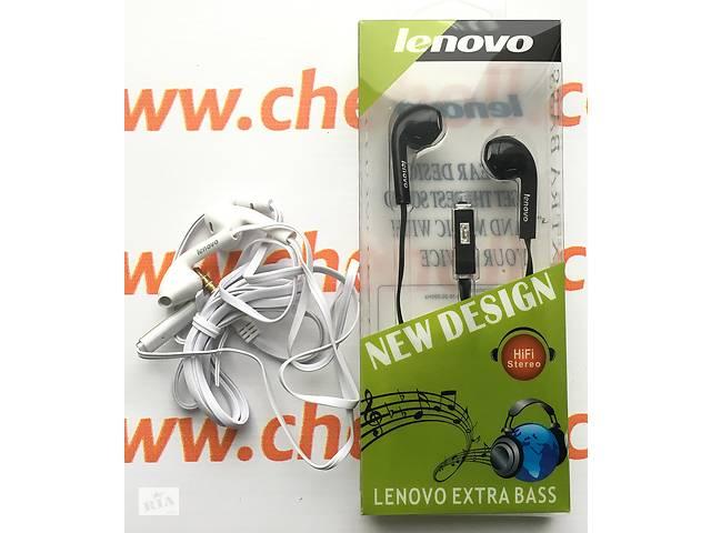 Наушники гарнитура Extra Bass для Lenovo P780- объявление о продаже  в Киеве