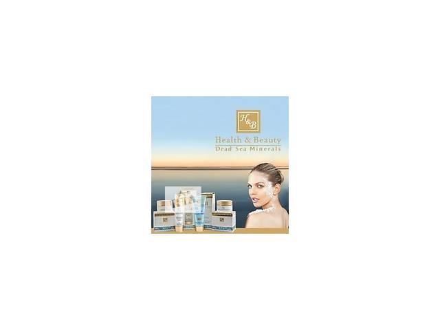 продам Health&Beauty косметика мертвого моря бу в Ирпене