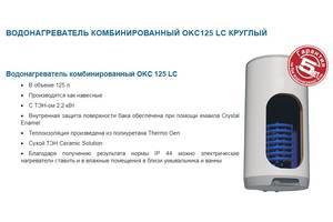 Новые Электрические бойлеры Drazice