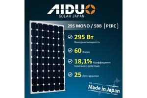Нові Сонячні батареї