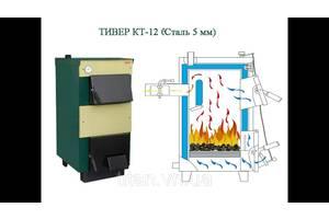 Твердотопливный котел ТИВЕР - КТ 12 кВт (5мм) с регулятором тяги