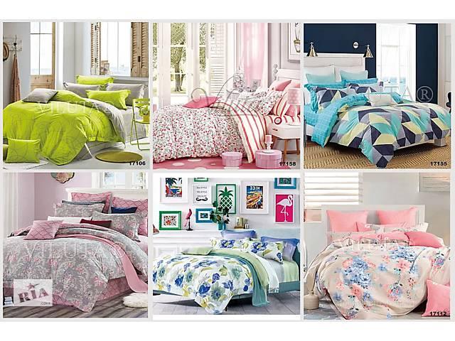 Комплект постельного белья VILUTA ранфорс- объявление о продаже  в Киеве