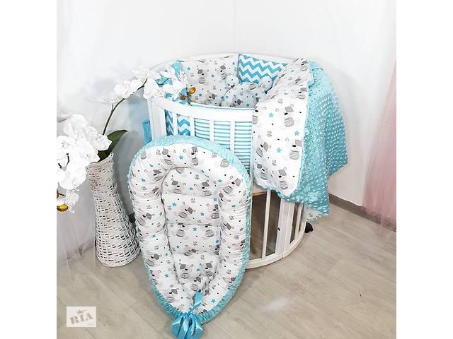 продам Набір для ліжечка: Бортики + кокон + конверт-ковдру + постільна + ортопедична подушка бу в Одесі